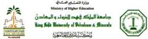 king fahd university